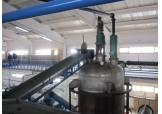 燃油练制工艺管道流程